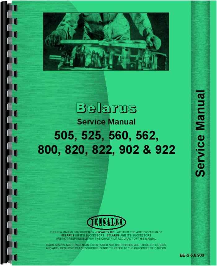 belarus wiring diagram schematics wiring diagrams u2022 rh hokispokisrecords com belarus 825 wiring diagram belarus 500 wiring diagram