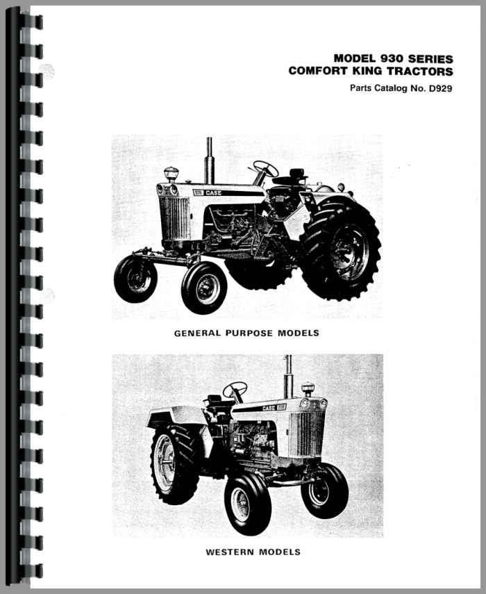 case 930 tractor parts manual rh agkits com La Case 930 970 Case Tractor Parts