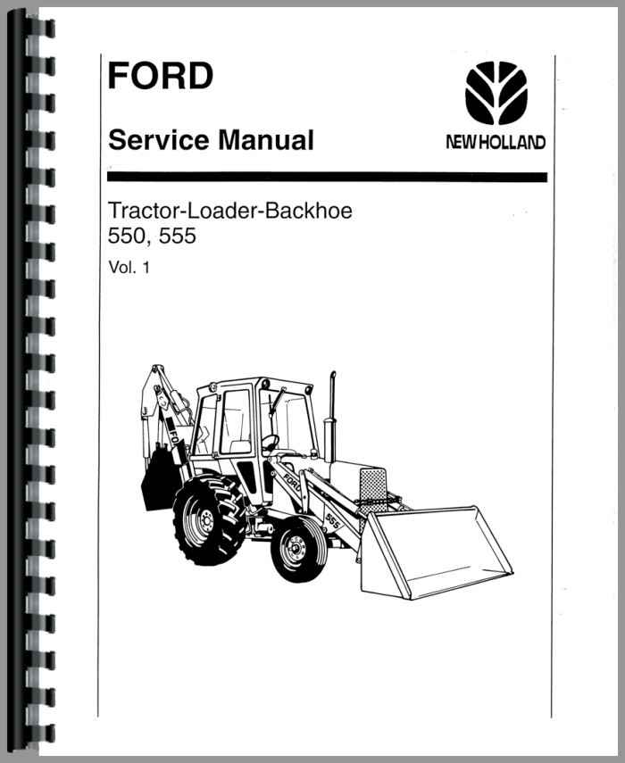 ford  backhoe parts manual