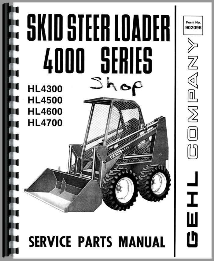 gehl hl4600 skid steer loader parts manual rh agkits com gehl skid steer owners manual gehl 2500 skid steer service manual
