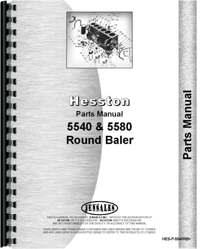Hesston 5540 Round Baler Parts Manual