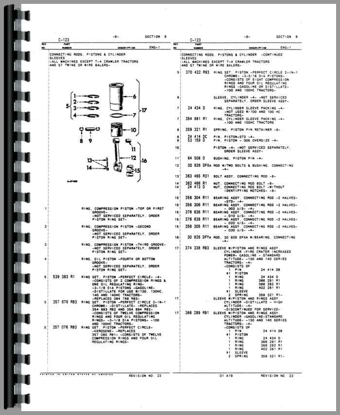 Parts For Ih 574 : International harvester tractor engine parts manual