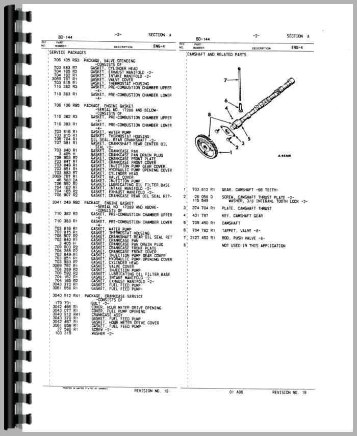 international harvester 574 tractor engine parts manual