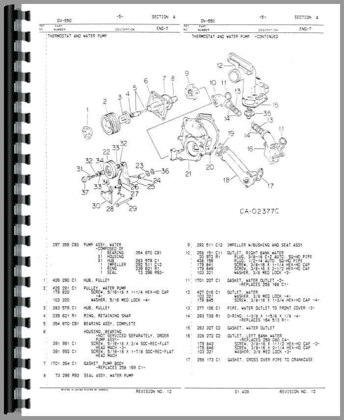 international harvester td20e crawler engine parts manual tractor manual tractor manual tractor manual