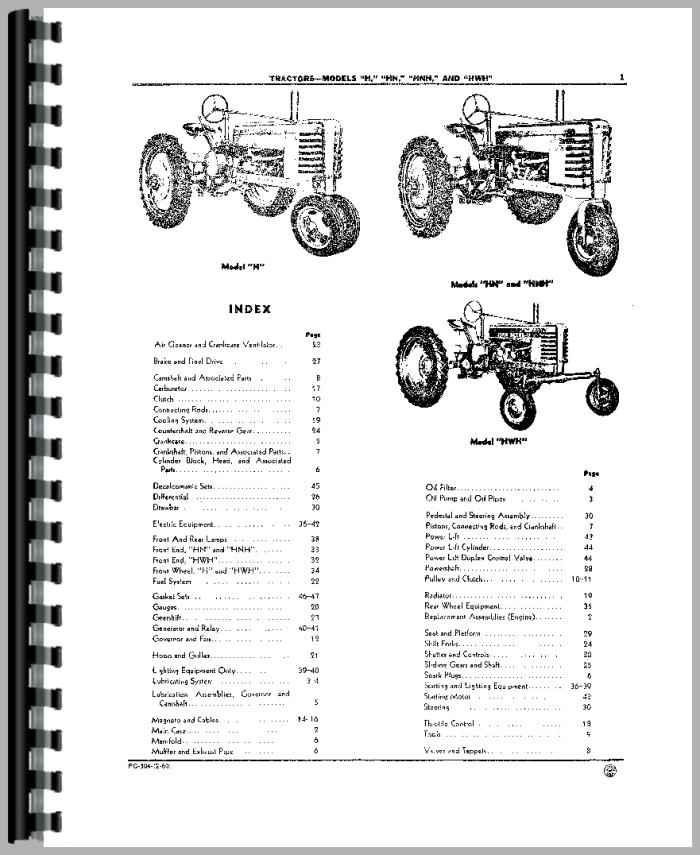 john deere h tractor parts manual rh agkits com john deere tractor repair manual 670 770 pdf john deere lawn mower repair manual
