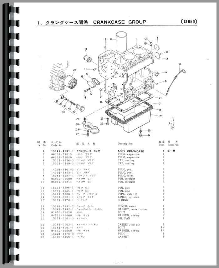 kubota parts diagram