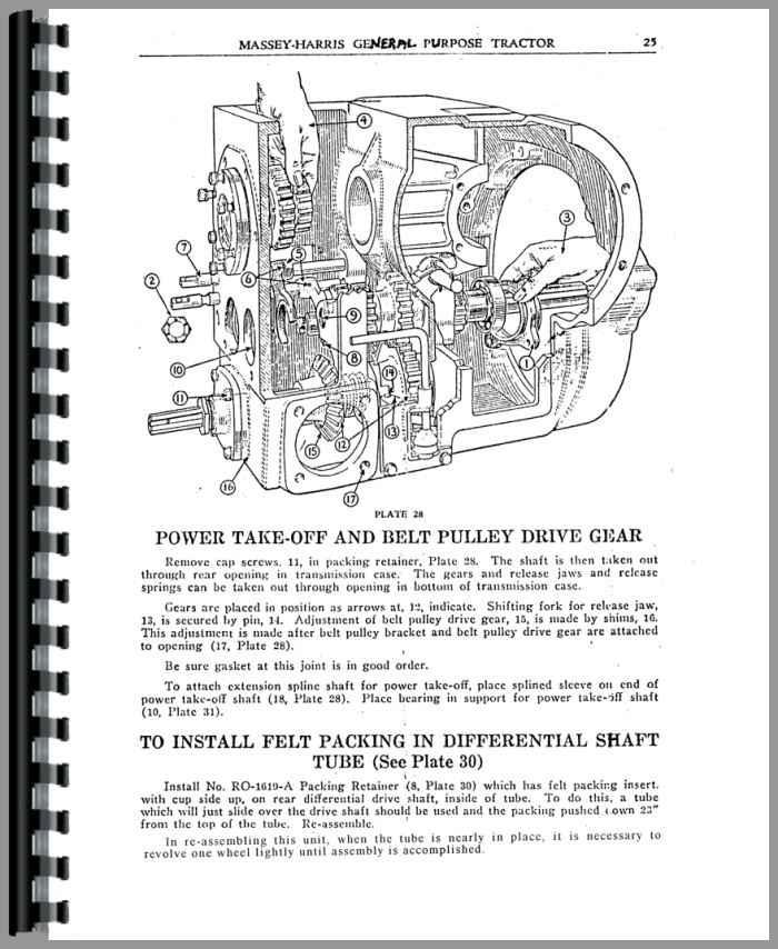 95 mey ferguson wiring diagram ferguson free printable wiring diagrams